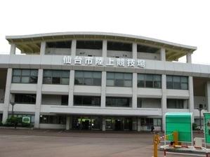 会場の仙台市陸上競技場です