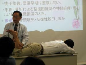 講師がスポーツ協会の事務局を被験者にして、わかりやすく説明してくださいました。