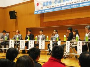 藤村氏の左隣に御殿場市長が着席