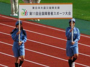 2011_zensupo_opening01