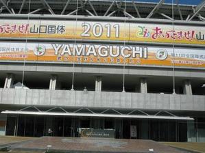 2011_zensupo_2day01